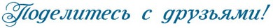 Новости Коломны   Коломна: Судьба в имени   часть 2 Фото (Коломна)   iz zhizni kolomnyi istoriya kolomnyi evergreen