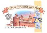 Марка Коломенский Кремль