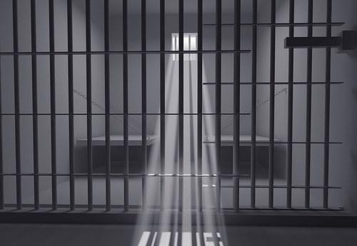 Коломна, тюрьма