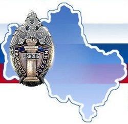 Коломенская городская прокуратура защитила социальные права инвалида