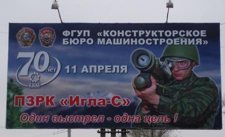 КБМ Коломна 2012