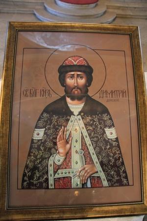 1 июня – День памяти святого благоверного князя Дмитрия Донского