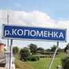 Открыта первая очередь моста через реку Коломенку