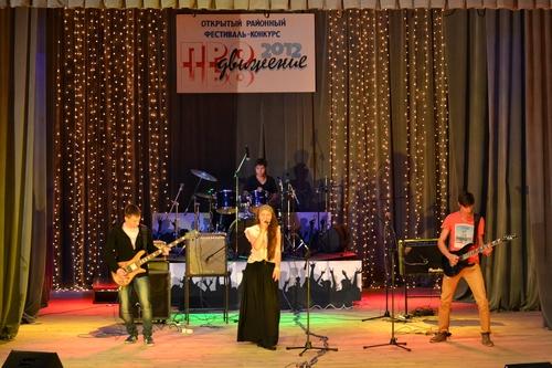 Открытый районный фестиваль – конкурс  вокально-инструментальных ансамблей и рок-групп  «ПРОдвижение»