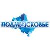 Телеканал Подмосковье