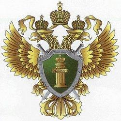 Прокурор Московской области проверил соблюдение закона в исправительной колонии N6 Коломны