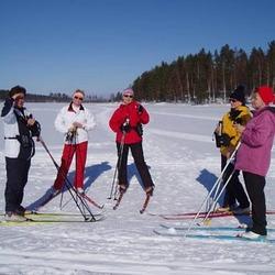 Коломна, лыжи