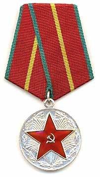 Коломна, медаль