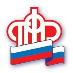 Более 158 млн рублей коломенские плательщики страховых взносов задолжали Пенсионному фонду