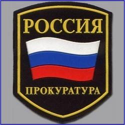 В Коломне за сокрытие денежных средств, осуждён бывший руководитель МУП 'МКХ Коломенского района'
