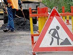 Губернаторская программа – колычёвские дороги