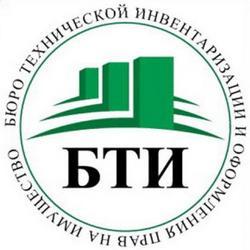 Юго-Восточный филиал Московского областного БТИ
