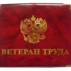 Юбилей отметила председатель Совета ветеранов поселка Пески