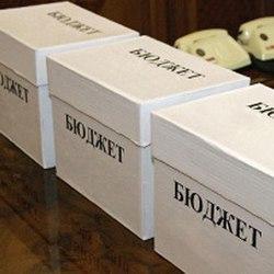 Новости Коломны   90 процентов бюджета Коломны уходит на финансирование целевых программ Фото (Коломна)   iz zhizni kolomnyi