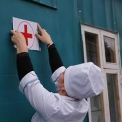 В Коломенском районе начинается строительство фельдшерско-акушерского пункта
