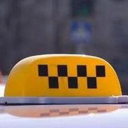 """Письмо: Такси """"Мечта"""""""
