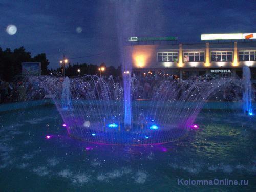 Коломна, виды города: фонтан