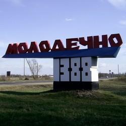 Делегация из Белоруссии в Коломне
