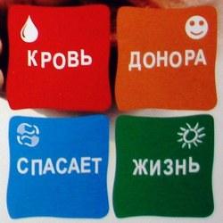 Нужны доноры крови для детей