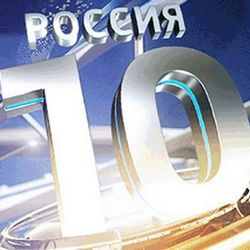 Коломенский кремль и мечеть «Сердце Чечни» досрочно признали победителями конкурса «Россия 10»