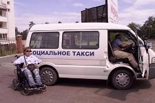 Жители г. Коломны и Коломенского района теперь могут воспользоваться услугами «Социального такси»