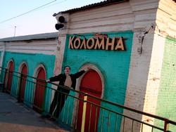 На железнодорожной станции в Коломне появился эксклюзивный прибор-терминал
