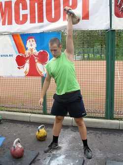 Новости Коломны   Спортивная Столица 2013 Фото (Коломна)   sport otdyih dosug