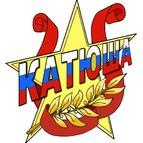 фестиваль конкурс катюша