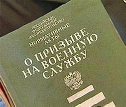 Более 200 человек из Коломны отправятся на службу по итогам весеннего призыва
