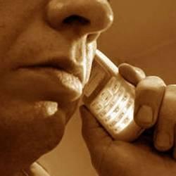 телефон мошенник вымогатель