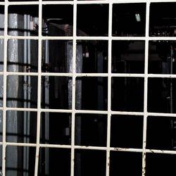 решётка тюрьма кпз