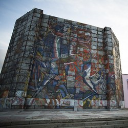 Ваши письма: спасти мозаику!