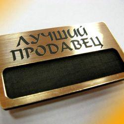 В Коломне прошел конкурс молодых продавцов