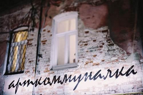 """Конкурс """"Фотокарточка с историей: 1960 годы"""""""