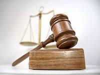 Следователь из Коломны оштрафован на 100 тыс руб за взятку