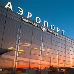 Житель Коломны на три месяца застрял в аэропорту