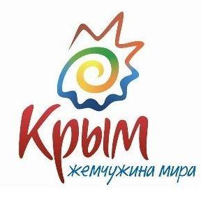Снова в Крым на автобусе?