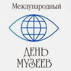 День Музеев: Прогулка по коломенскому Посаду – музейный маршрут для вольногуляющих