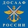 Перелёт Коломна – Севастополь
