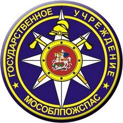 Бригада спасателей из Коломны признана лучшей в Подмосковье