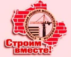 Антипремия: Худшие архитектурные сооружения региона назовут 8 августа