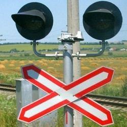 Железнодорожный переезд в Хорошове закроют на ремонт