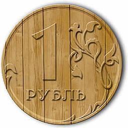 Перечень разрушающихся объектов культурного наследия утвердили в Коломне
