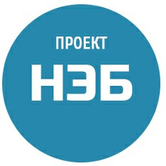 Библиотека имени И.И.Лажечникова стала участницей пилотного проекта Национальной электронной библиотеки