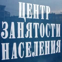 В Коломне продолжаются сокращения сотрудников предприятий и организаций
