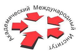В Коломне за коммерческий подкуп осуждён директор филиала «Академического международного института»