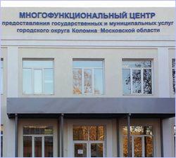 Общественная палата провела Круглый стол по созданию советов МКД