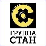 Группа СТАН войдет в ТОП-10 крупнейших станкостроительных компаний России и в Топ-50 станкостроительных корпораций мира