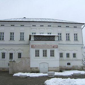 музей усадьба лажечниковых