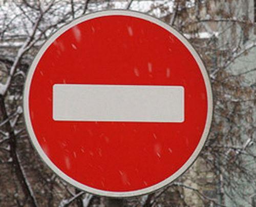 Новости Коломны   Митяевский мост закрыт для движения Фото (Коломна)   iz zhizni kolomnyi